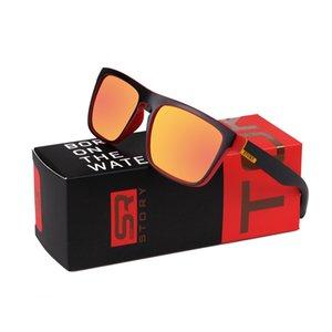 story Hot 731 With Retail Box Lunettes de soleil griffées Quick Fashion silver eyewear Lunettes de soleil oculos de sol Articles innovants