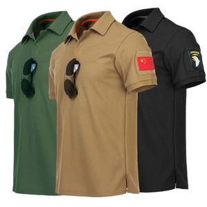 Men's Short Sleeve Polo Shirts Men Slim Fit Quick Dry T Shirts Brand Ourdoor Sport Tee Shirt Top