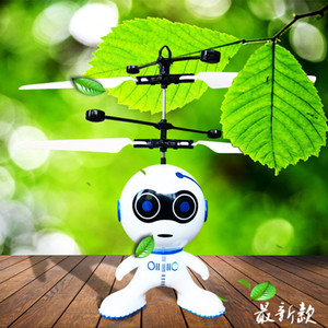 Inductive aircraft children charging can fly remote control aircraft suspension helicopter electric yellow fall-resistant toys