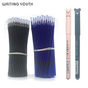 핸들 사무실 학교 문구를 들어 25pcs 지울 펜 0.5mm의 블루 블랙 젤 펜 리필 세척 봉