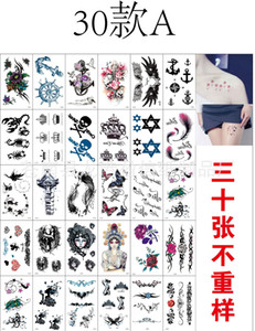 Anti-tattoo body sticker environmental protection small fresh alphabet creative spot tattoo sticker