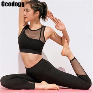 Summer Pad 2 Piece Yoga Set Femmes Fitness Gym Vêtements de sport Mesh Workout Sport Survêtement Yoga Courir Gym Costumes Push Up Sp T200617