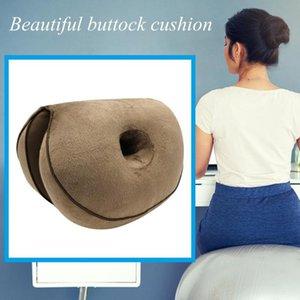 Multifunctional Dual Comfort Memory Foam Hip Lift Seat Cushions Beautiful Butt Latex Seat Cushion Comfy for Home Cushion