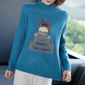 2020 Spring Autumn sweater women long sleeve pullover sweaters Korean Popular knitted sweater pull femme jumper 1228-95