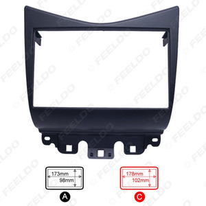 Car 2Din Fascia for Honda Accord 2002-2007 Radio DVD Stereo CD Panel Dash Mounting Installation Trim Kit Face Frame Fasica #2349