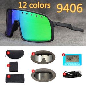Ciclismo Óculos New Mountain Bike dia e noite à prova de vento polarizados óculos de lente 8 Pieces Set Com Box OK9406