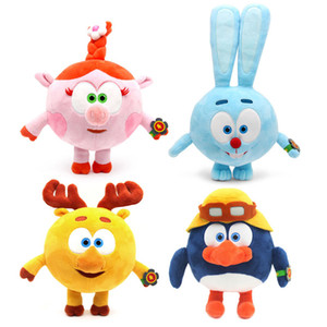 23.5-35cm Smesharik Plush Toys Anime PinCode Plush Toy Happy Ball Cartoon Education Doll For Children Kid Birthday Gifts Y200703