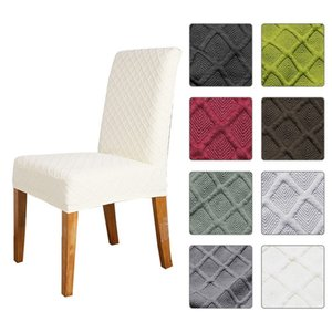 Diamond Lattice Stretch Chair Covers Slipcover Elastic Cloth Washable Short Solid Color Chair Seat Cover For Dining Room Hotel