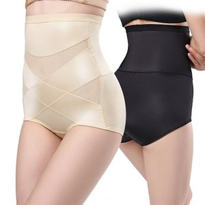 Thin high-waisted belly pants women's Underwear postpartum recovery slimming hip pants binding body-tied body-shaping underwear