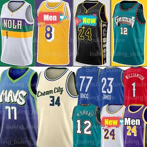 NCAA All Ja 12 Morant Jersey Star Luka 23 James 77 Doncic Kawhi Zion 1 Williamson Jersey 2 Leonard Giannis 34 Antetokounmpo Jerseys