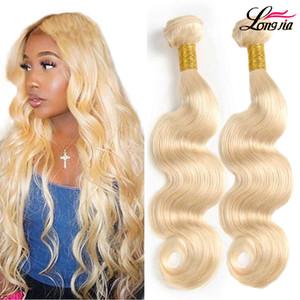 Белокурая тело волна девственного волос 10-24inch тела волна наращивания волос человека блондин 613 человек переплетения расслоения волос