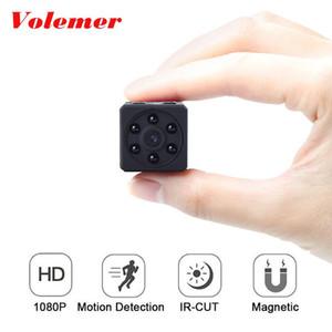 Volemer MD18 المحمولة HD 1080P البسيطة كاميرا للرؤية الليلية كاميرا صغيرة الرياضة في الهواء الطلق مسجل المغناطيسي الحركة PK SQ11 SQ8 SQ12
