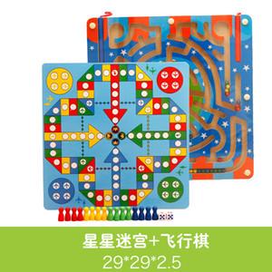 MWZ-in-Magnetic Roll-on Circular Maze Camera trilha Pen Empunhando Maze sua inteligência brinquedos para crianças