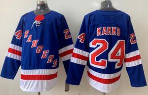 2019 뉴욕 레인저 하키 유니폼 24 Kaapo Kakko 10 아르테 미 파나 린 데블 76 P. K. 서반 86 개 잭 휴즈 하키 유니폼