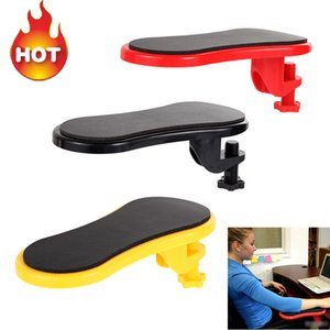 Attachable Armrest Pad Desk Computer Table Arm Support Mouse Pads Arm Wrist Rests Chair Extender Hand Shoulder Protect Mousepad T200619