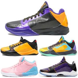 2020 Мужская обувь Баскетбол мамба 5 PROTRO Lakers Bryants 4s Protro ZOOM TURBO Фиолетовый Желтый Dynasty тапки Роскошные кроссовки Chaussures 40-46