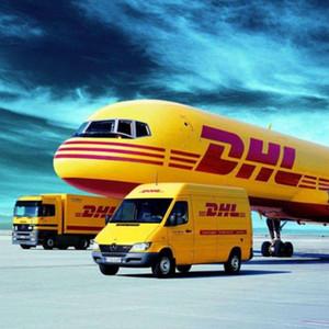 주문 관련 통해 TNT, EMS, DHL, 페덱스, UPS, 다른 익스프레스 빠른 배달의 경우 추가 배송비