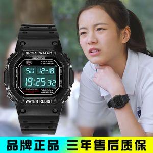 Qiao Yingzi Square Electronic Watch Girls Korean-Style Digital Junior High School Student Sports Waterproof Unicorn Womens Watch Tide