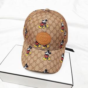 3-12 años de edad, gorra de béisbol sol a prueba de niños los hombres del sombrero de los deportes al aire libre del verano Corea del Sur tendencia del ocio pesca gorra en el otoño y el invierno ejempla