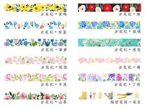 Japan Blumen Thema Masking Tape-Printing Washi Ppaper Dekoration Bänder 15mm * 7M