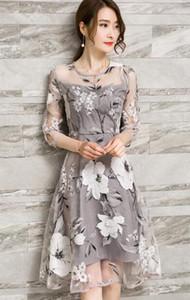 2019 Korean Fashion Dress Organza Floral Gray Evening Cocktail Party Women Skirt