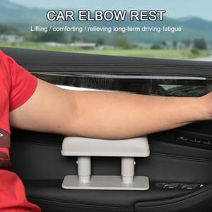 Universal-Auto-Anti-Müdigkeit Hand-Rest-Auto Einstellbare linke Hand Armlehne Elbow Support Bracket-Silikon-Gummi-Matte Supporter