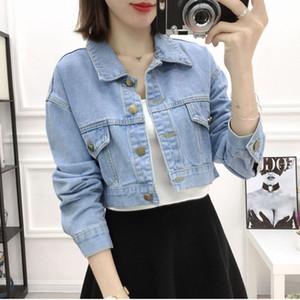높은 허리 짧은 봄 재킷 여성 윈드 옷 가을 슬림 찢어진 데님 여성 재킷 청바지 스트리트 코트