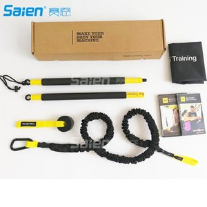 Training RIP Trainer Basic Kit, Essential for Strengthening the Core