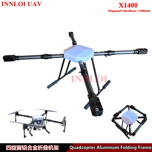 INNLOI Bricolage Quadcopter 1400mm pliante en aluminium Multi-Frame drone rotor Accessoires pour la charge utile lourde Agriculture / Industrie Drone UAV