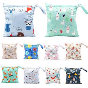 New Baby Diaper Bags Nappy Bags Waterproof Diaper Organizer Portable Zipper Infant Stroller Cart Bags Wet Dry Cloth Storage Bag 28*30cmZ0542