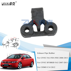 ZUK Exhaust Pipe Gasket Rubber Mounting For HONDA CIVIC FA1 FD1 FD2 2006-2011 CIVIC HYBRID FA3 2007-2011 OEM:18215-SNA-A31