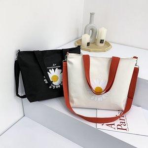 New Japanese wild messenger bag Korean ins fresh literary Harajuku postman student canvas bag female