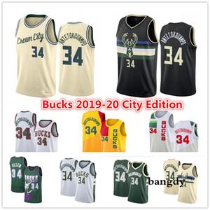 Mens Giannis 34 Antetokounmpo Eric Bledsoe 6 MilwaukeeBucksnba Ray Allen 34 Oscar Robertson 1 Città Crema Edition pallacanestro Jersey