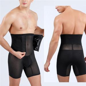 dos homens Shapers Malha Sexy Controle Calcinhas Masculino de cintura alta magro emagrecimento Roupa interior Abdome Shorts Pants Shaped respirável