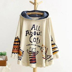 Hoodies Winter Hoodies Looped Loose Print Cat 2 Colour Kawaii Japan Style T200402