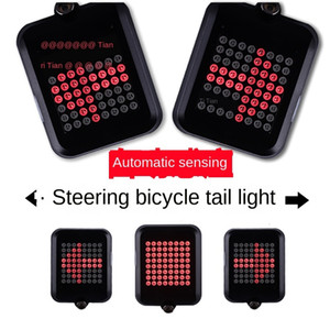0100 bicycle brake steering tail light mountain bike accessories LED warning light USB charging bicycle rear light night riding