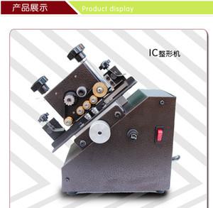 Интегральная схемаформовочная машина, Формовочная машина IC / формовочная машина, автоматический ножной станок, встроенный в трубу интегрированный ножной станок, высокий