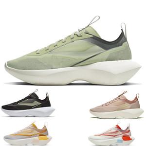 2020 Vista Lite Se SU20 respirar peso ligero zapatilla de deporte de las mujeres entrenador de los zapatos corrientes del deporte