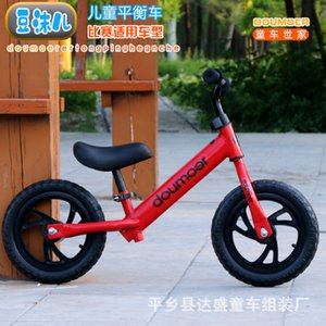 Childrens Balance Car 2-6 Years Old Children Non-Pedal Two-Wheel Bicycle 12-Inch Inflatable Baby Sliding Walker