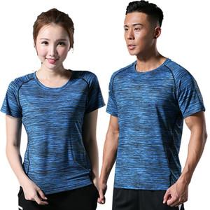 Männer und Frauen paar Modelle schnell trocknend T-Shirt Fitness-Sport Art und Weise beiläufigen fetter Typ Größe Ärmel Rundhals kurzen Ärmeln läuft