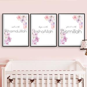 Müslüman Salon Dekor için Ramazan Picture Pembe Çiçekler Posterler Boyama Arapça Hat İslam Wall Art Baskılı Kanvas