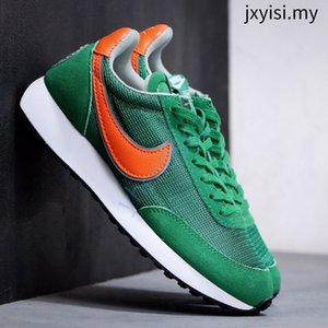 Nike Stranger Things X Air QS Tailwind Hawkins Alte mans sportivo di modo donna arancione in verde all'aperto scarpe
