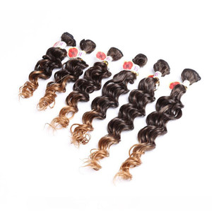 H 14 -18inch Eunice 6pcs Pack Jerry Curly Weave Hair Extension Sew In Synthetic Weaving Wefts One Pack Full Head Bundles