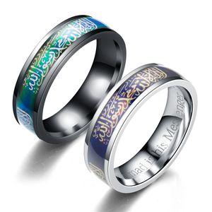 Acero inoxidable de la vendimia religiosos musulmanes el Islam texto anillos de acero de titanio cambio de color de la joyería del anillo personalizado para hombres mujeres al por mayor