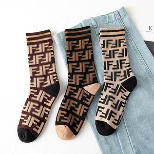 Hip-hop Street in tube Socks Two Bars Jacquard socks Japanese piles of socks fashion cotton wholesale European and American