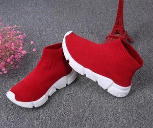 Nova Moda Meias Sapatos Marca Designer Crianças Sports botas de lã de malha respirável Atletismo Rapazes Meninas Running Shoes criança Sneakers