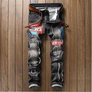 Nesest Herren Designer Ripped Straight Leg Slim Jeans Patchwork Buchstabenstickerei Causal Washed Denim Hosen Hip Hop Herren Jeans