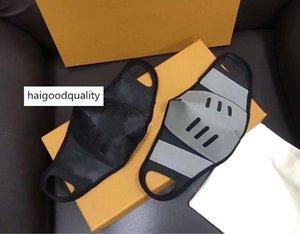 디자이너 검은 색 갈색 가죽 하프 얼굴 마스크, 세련된 모노그램 프린트 의상 액세서리 먼지 봉투 및 상자 마스크