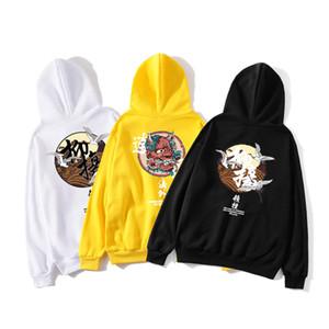 Hip Hop Mens Moletom Com Capuz Camisola Fantasma Chinês Charater Impressão Harajuku Moletom Com Capuz Streetwear 2019 Outono Casual Pullover Algodão Preto