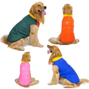 الحيوانات الأليفة الكلب الكبير الملابس الذهبي الفراء الحدود الاسكيمو جديد كبير الكلب خمسة اللون القطن الصدرية D6 في الخريف والشتاء 2019